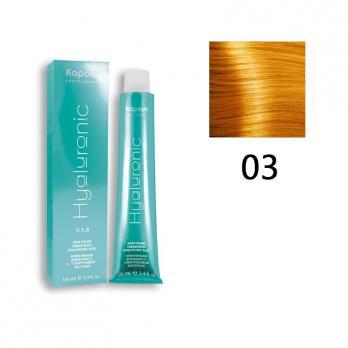 усилитель золотой 03 (К) Крем-краска Hyaluronic acid 100 мл.