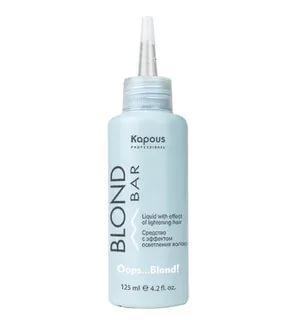 2310 (К) Средство с эффектом осветления волос «Oops...Blond!», 125 мл